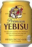 サッポロ ヱビスビール 250ml×24本