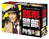日テレ×WOWOW×Hulu共同製作ドラマ「銭形警部」 Blu-ray BOX