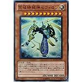 【遊戯王シングルカード】 《プロモーションカード》 究極時械神セフィロン ウルトラレア mg03-jp001