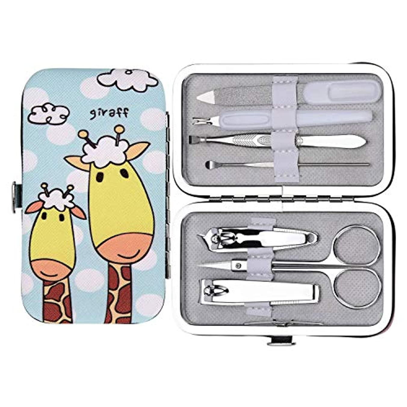 謙虚プラスチック文房具Gaoominy キッズマニキュアセット、爪切りセットステンレス鋼の個人マニキュア、ペディキュアグルーミングキット7の1子供のため-01