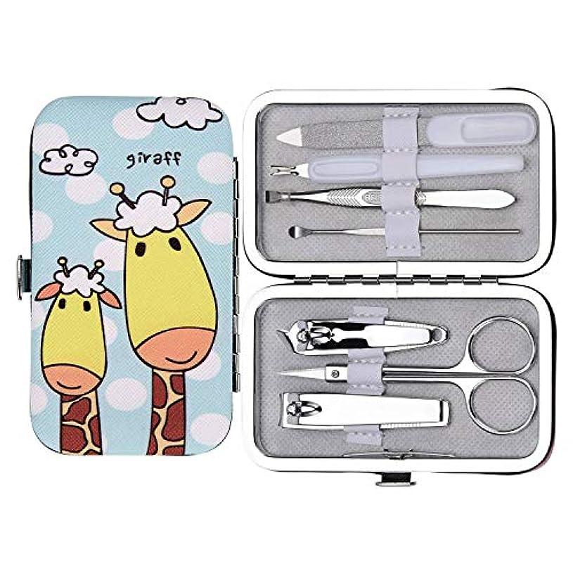 豊富バクテリアドットSODIAL キッズマニキュアセット、爪切りセットステンレス鋼の個人マニキュア、ペディキュアグルーミングキット7の1子供のため-01