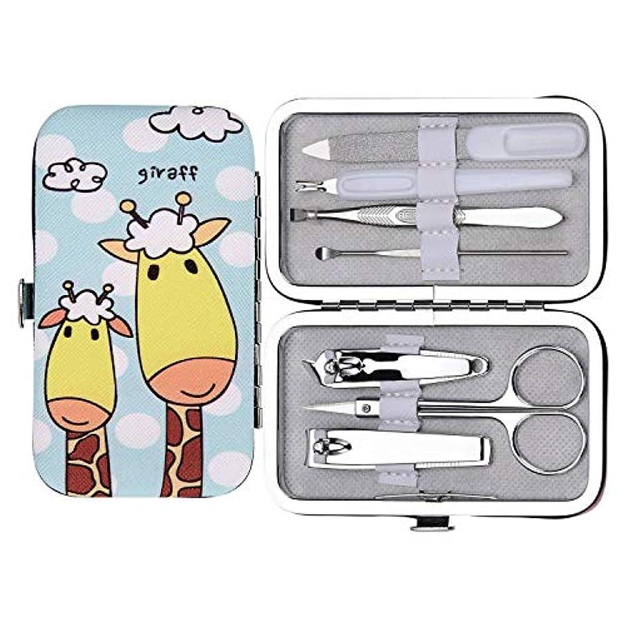 のどネーピアホバーGaoominy キッズマニキュアセット、爪切りセットステンレス鋼の個人マニキュア、ペディキュアグルーミングキット7の1子供のため-01