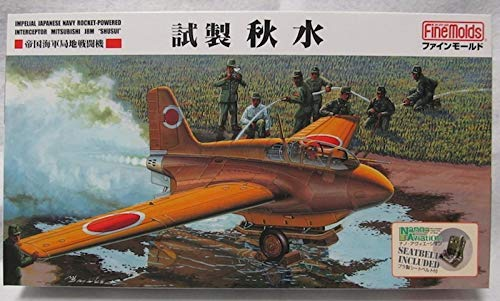 ファインモールド帝国海軍局地戦闘機「148 試製 秋水」
