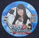 AKB48 白間美瑠 CAFE SHOP ステージファイター2 バトルフェスティバル コラボコースター 1枚