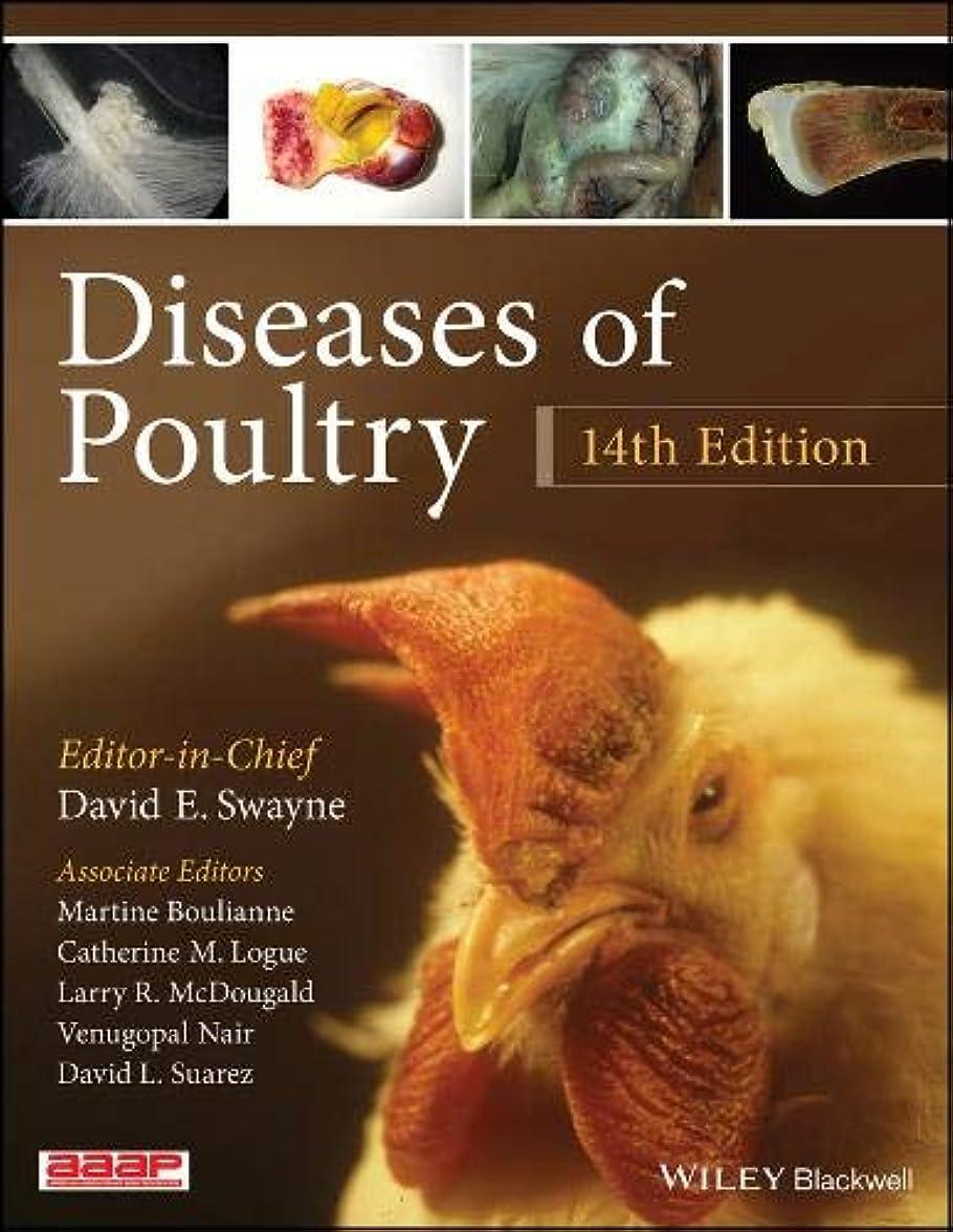 リズミカルな編集する顕現Diseases of Poultry