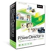 サイバーリンク PowerDirector 13 Standard 通常版