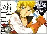 テイルズオブジアビス 5 (電撃コミックス)