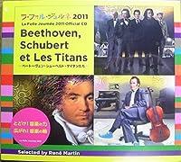 ラ・フォル・ジュルネ 2011 公式cd