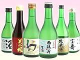 飲み比べセット 広島地酒 特定名称酒小瓶 300ml×6本