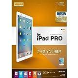 Amazon.co.jpラスタバナナ iPad Pro用液晶保護フィルム スーパーさらさら反射防止タイプさらさらガードナー R673IPRO