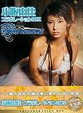 小阪由佳コラボレーションBOX Sweet moment [DVD]