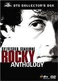 ロッキー DTSコレクターズBOX [DVD] 画像