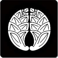 家紋シール 抱き茗荷紋 24cm x 24cm KS24-3740W 白紋