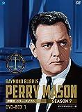 生誕50周年記念「弁護士 ペリー・メイスン」シーズン7 DVD-BOX Vol.1[DVD]