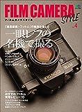 FILM CAMERA STYLE vol.4[雑誌] エイムック 画像