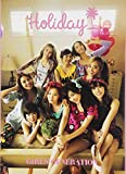 少女時代1stオフィシャルフォトブック『Holiday』の画像