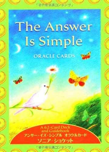 アンサー・イズ・シンプル オラクル・カードの詳細を見る