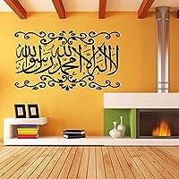 Yxjj1 Pvcイスラム教徒文化ウォールステッカーホームリビングルームの背景アートデカール壁紙ステッカー防水取り外し可能