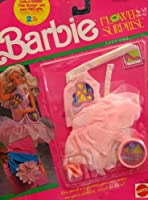 Barbie Flower Surprise Fashions (1990) [並行輸入品]