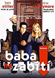 Our House - Ben Stiller & Drew Barrymore [DVD] by Ben Stiller