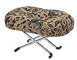住友産業 コンパクト らくらく正座椅子E-9-3 折りたたみ式 正座椅子えくぼ3段式 黒金