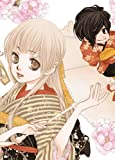 桜の花の紅茶王子 1 (花とゆめCOMICS) [コミック] / 山田南平 (著); 白泉社 (刊)