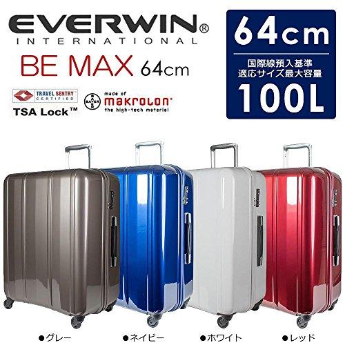 日用品 157センチ以内 超軽量設計 スーツケース BE MAX 64cm 100L 31228 ネイビー