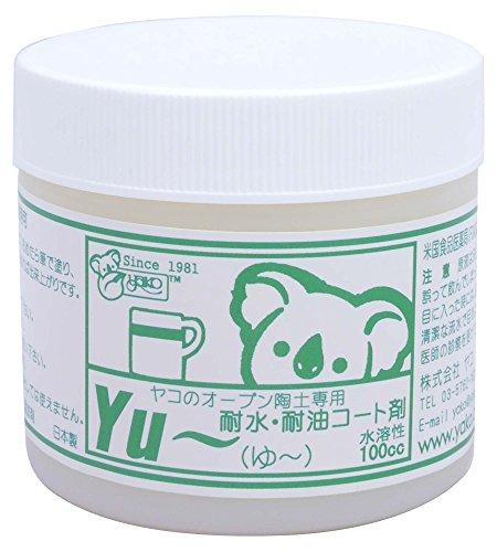 RoomClip商品情報 - ヤコ オーブン陶土専用 耐水・耐油コート剤 Yu~ 100cc