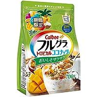 カルビー フルグラ トロピカルココナッツ味 700g×6袋