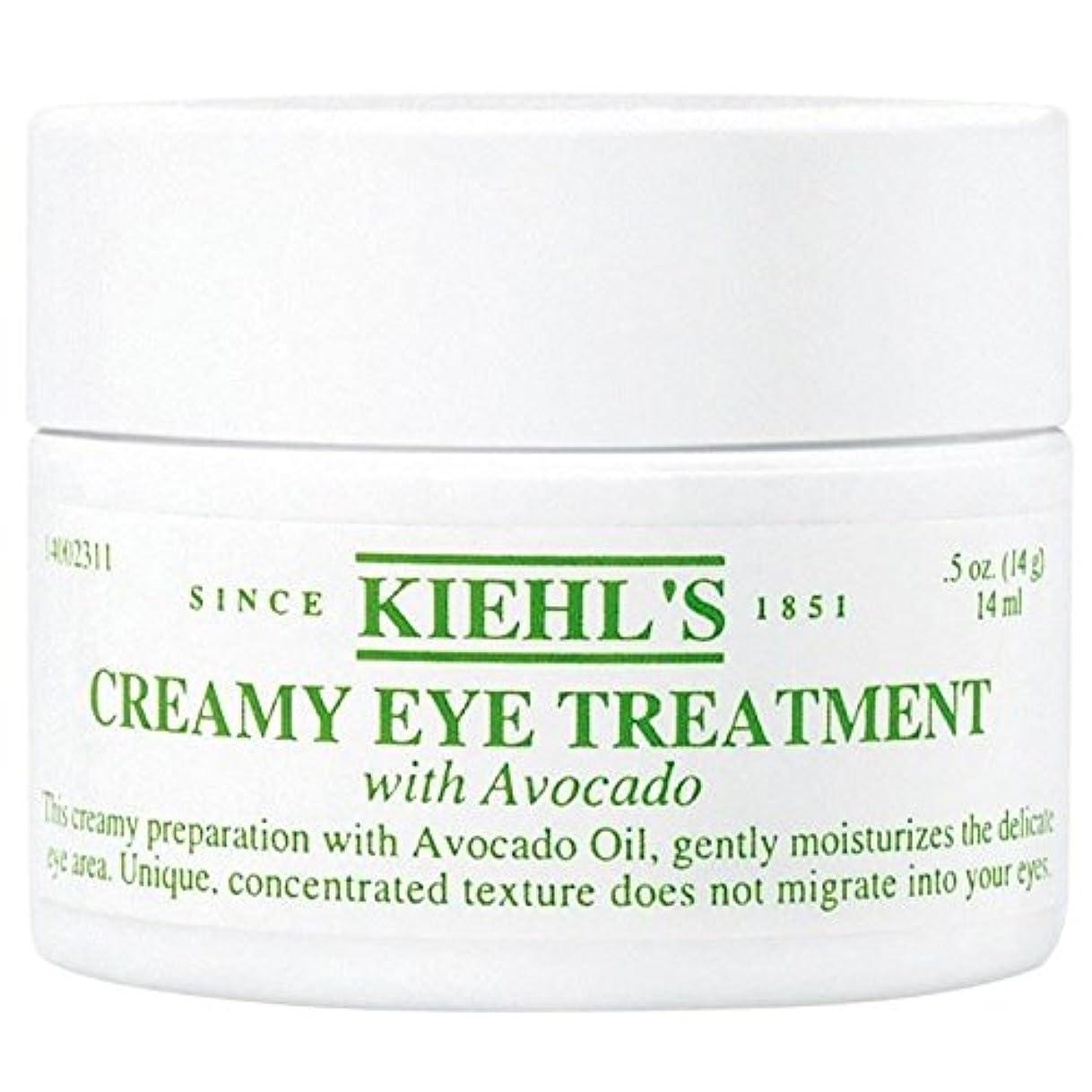 ペンスレポートを書く嬉しいです[Kiehl's] アボカドの14ミリリットルとキールズクリーミーアイトリートメント - Kiehl's Creamy Eye Treatment With Avocado 14ml [並行輸入品]