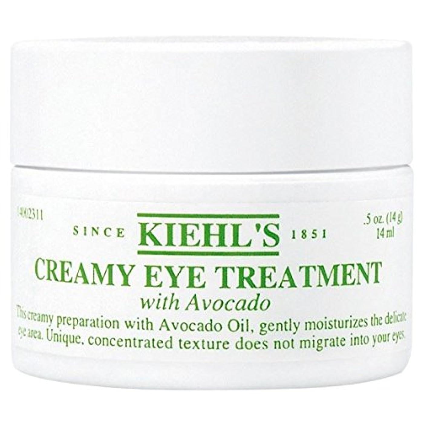 ビルマ葉を集める再発する[Kiehl's] アボカドの14ミリリットルとキールズクリーミーアイトリートメント - Kiehl's Creamy Eye Treatment With Avocado 14ml [並行輸入品]