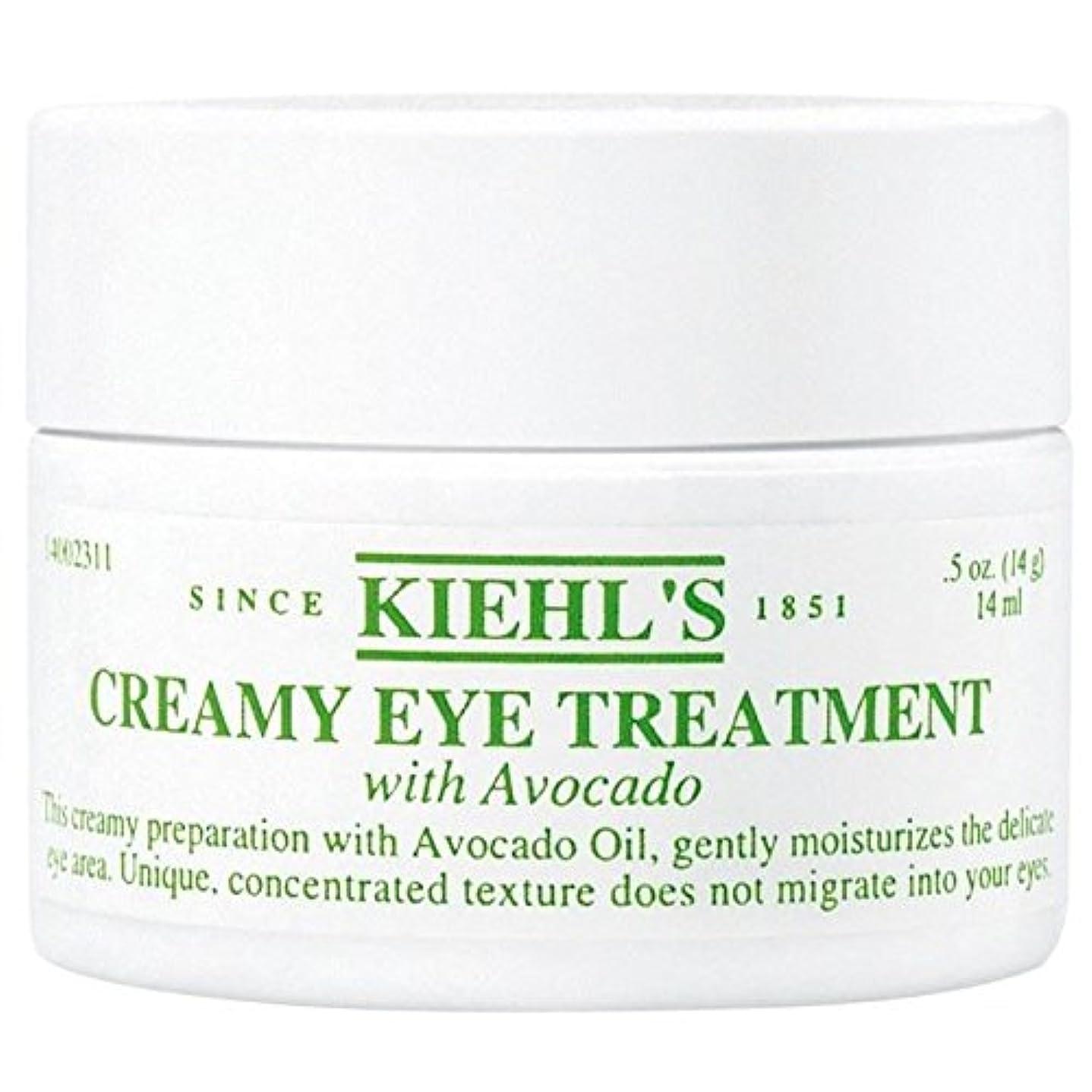 サポート警官説得[Kiehl's] アボカドの14ミリリットルとキールズクリーミーアイトリートメント - Kiehl's Creamy Eye Treatment With Avocado 14ml [並行輸入品]