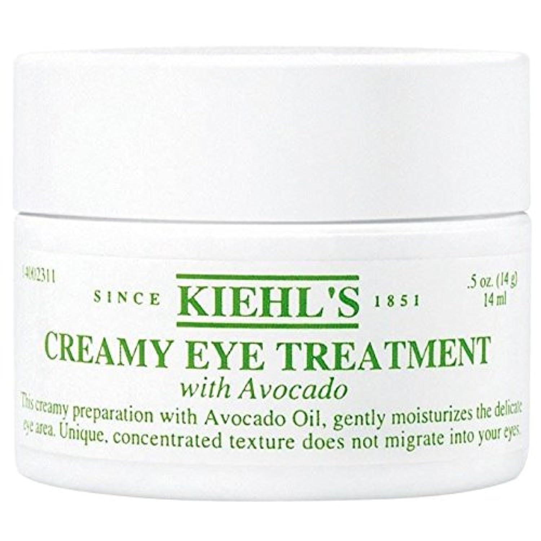 ダニ間欠タイムリーな[Kiehl's] アボカドの14ミリリットルとキールズクリーミーアイトリートメント - Kiehl's Creamy Eye Treatment With Avocado 14ml [並行輸入品]