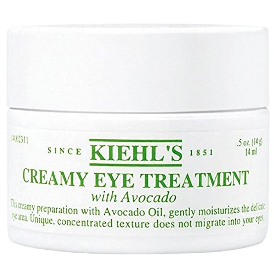 不適蛾カップ[Kiehl's] アボカドの14ミリリットルとキールズクリーミーアイトリートメント - Kiehl's Creamy Eye Treatment With Avocado 14ml [並行輸入品]