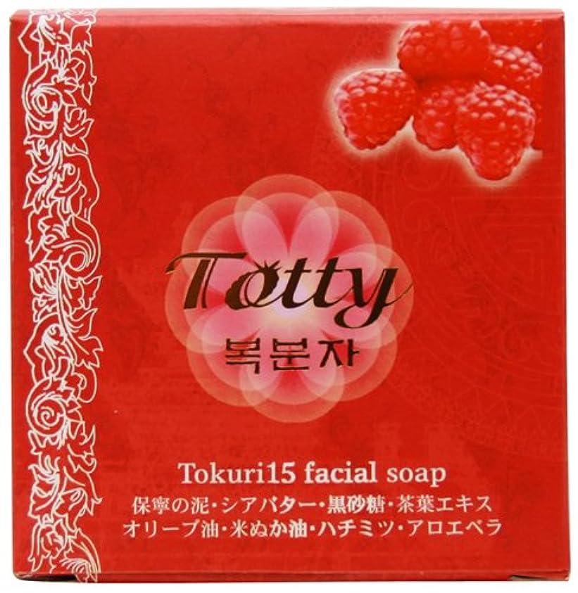 トックリイチゴ石鹸