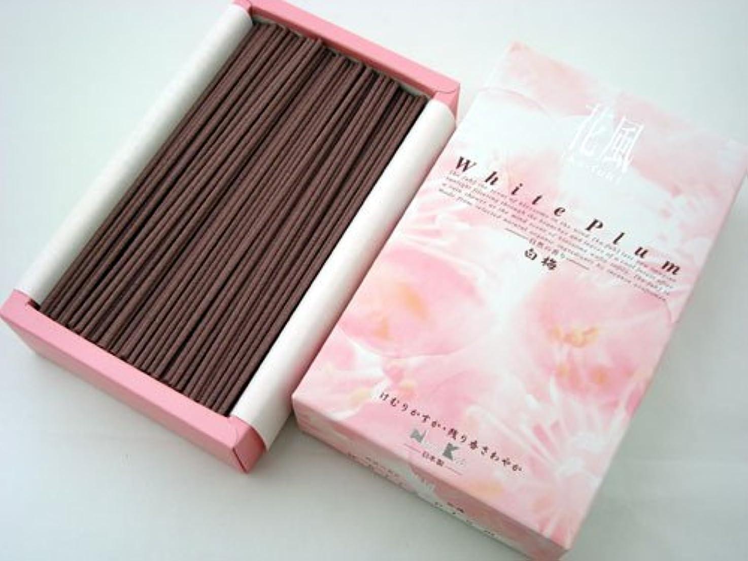 間に合わせどうやら透過性日本香堂 微煙線香【花風(かふう) 白梅】 バラ詰大箱