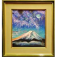 絵画 松井秀峰 風景画 富士山 桜 ミクストメディア 肉筆 額縁付き 額装 アート オリジナル