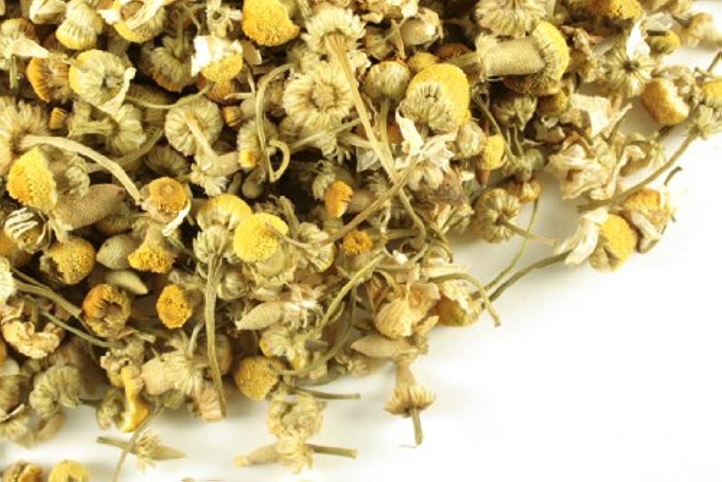 咳笑著作権Herbs :カモミール花オーガニック