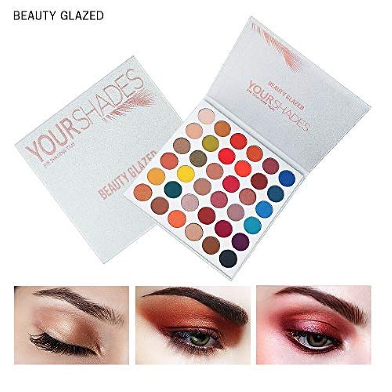 Beauty Glazed 36色アイシャドウパレットメイク長持ち蛍光ペンキメイクアップ顔料アイシャドウパレット携帯便利 使用簡単 化粧品