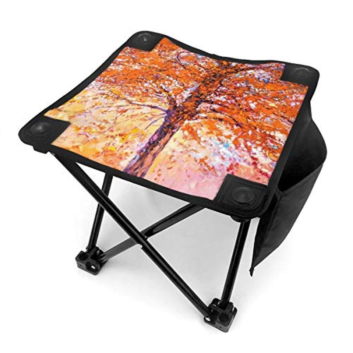 胴体遅らせるモルヒネ抽象的な秋の木の葉 キャンプ用折りたたみスツール アウトドアチェア 折りたたみ コンパクト椅子 折りたたみスツール 小型スツール 収納袋付き 持ち運びが簡単 耐荷重100kg