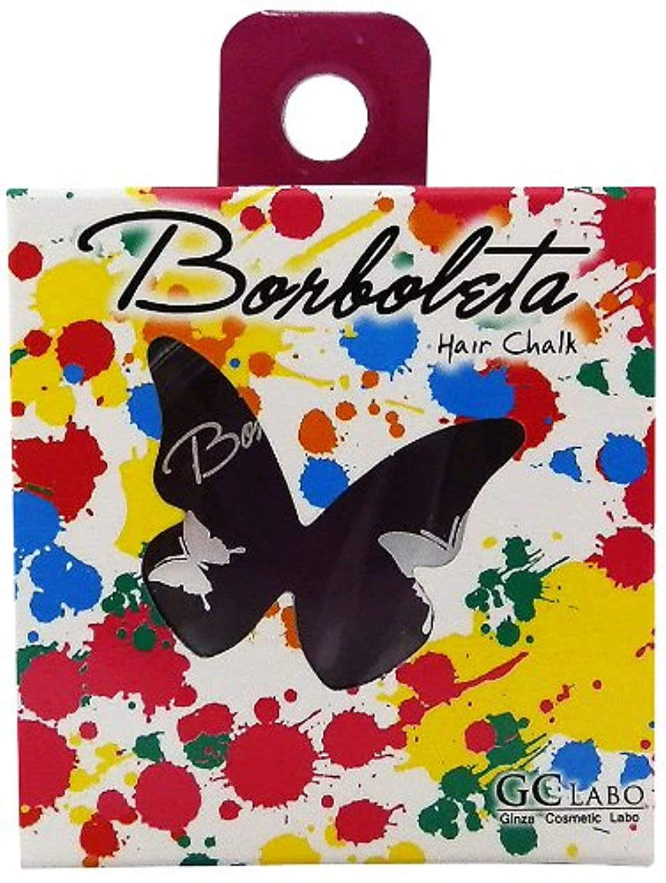 人差し指操作可能進化BorBoLeta(ボルボレッタ)ヘアカラーチョーク パープル