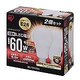 アイリスオーヤマ LED電球 E26口金 60W形相当 電球色 広配光タイプ 2個パック 密閉形器具対応 LDA8L-G-6T22P