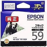 EPSON 純正インクカートリッジ  ブラック (PX-1001用) ICBK59