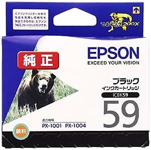 セイコーエプソン インクカートリッジ ブラック (PX-1001用) ICBK59