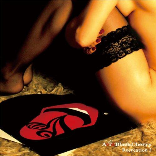 Acid Black Cherry【& you】歌詞の意味を考察!愛しい君にどんな未来を見せたい?の画像