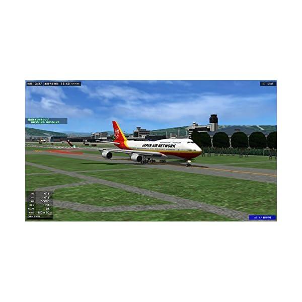 テクノブレイン パイロットストーリー 747リ...の紹介画像5