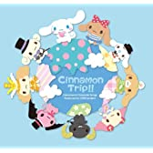 Cinnamon Trip!!
