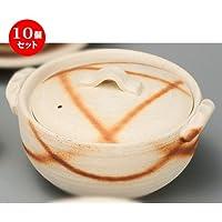 10個セット 焼締火だすき 4.0土鍋(深)[ 130 x 150 x 90mm ]【 土鍋 】【 料亭 旅館 和食器 飲食店 業務用 】