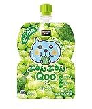 コカ・コーラ ミニッツメイド ぷるんぷるんQoo マスカット味 125g パウチ×6本