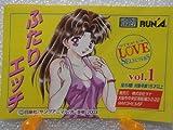 ふたりエッチ RUN'S ラナ フィギュア vol.1 優良 キャミ
